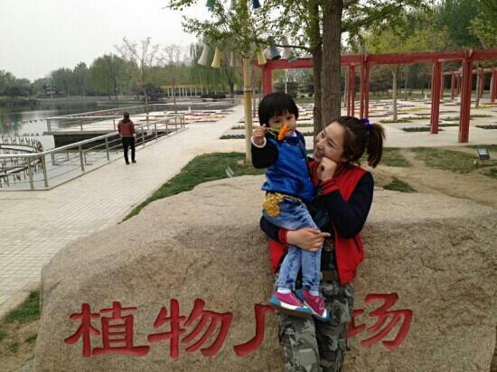 Sanhe People Park: 三河人民公园