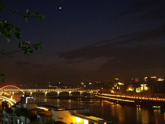 Chongqing South Mountain : 渝中夜色