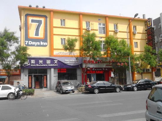 7 Days Inn Beijing Jinrong Street
