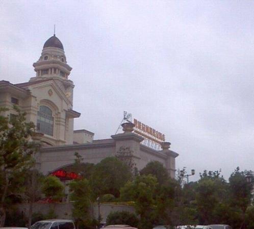 Taizhou Country Garden Phoenix Hotspring Hotel: view