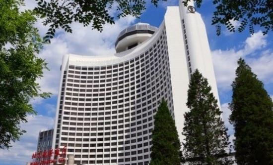 Beijing International Hotel: 大楼