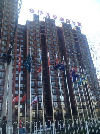 Jinqiao International Apartment Hotel : 金桥国际酒店公寓