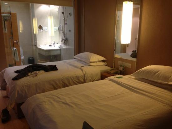 The Center Hotel Weihai: A座的标间