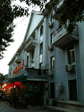 Jiamei 168 Kuaijie Hotel : 佳美