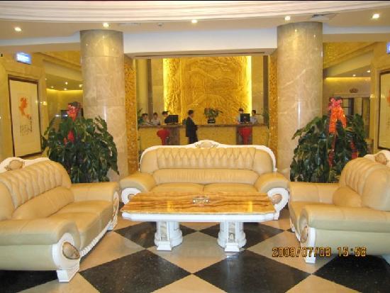 Pujin Hotel