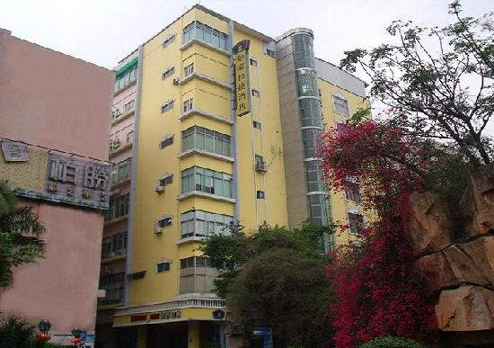 Photo of Home Inn (Guangzhou Xiao Xi Guan)