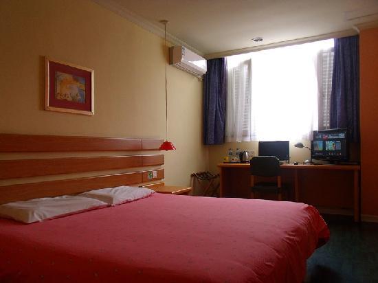 Home Inn (Guangzhou Xiao Xi Guan): 数码商务房