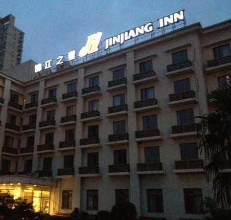 Jinjiang Inn (Kunshan huaqiao)