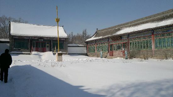 Lishu County, Chiny: houyuan