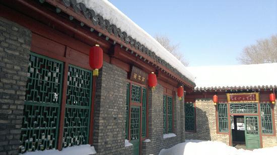 Lishu County, Китай: manzuyuanluo