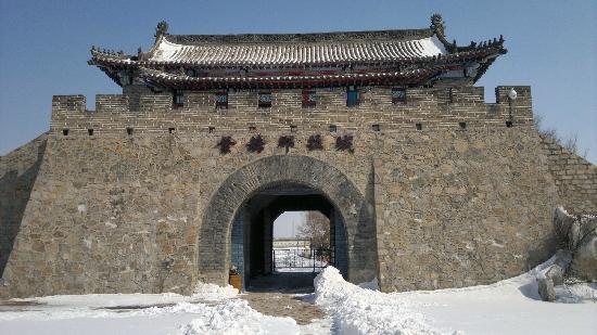 Lishu County, Chiny: zhengmen