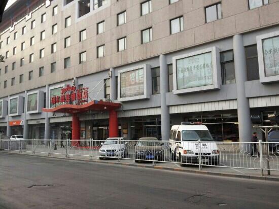 Beijing Railway Hotel: 酒店