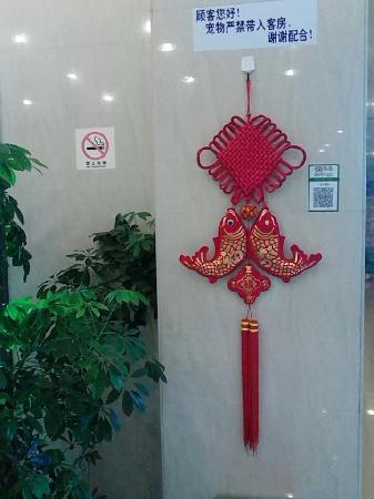 Yichen Hotel : 一尘酒店二维码