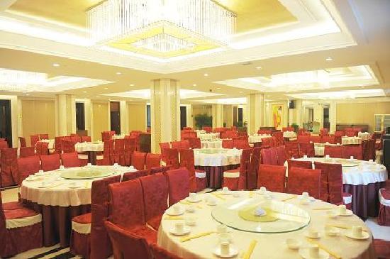 Golden Sea View Hotel : 三楼中餐厅