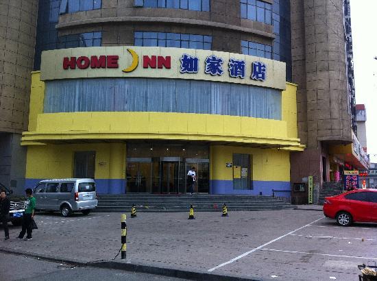 Home Inn Yantai Railway Station