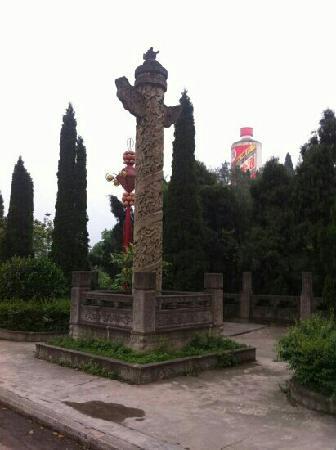 Maotai Town: 国酒门