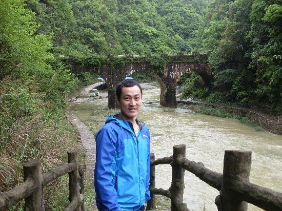 Gaoguhe Scenic Resort: 高过河景区起点
