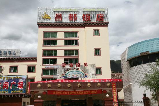 Qamdo Hotel: changdu hotel