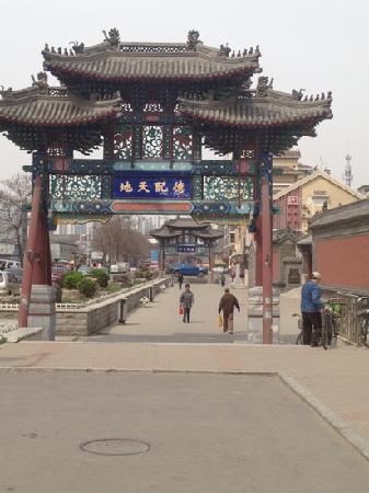 Tianjin Confucian Temple: 天津文庙