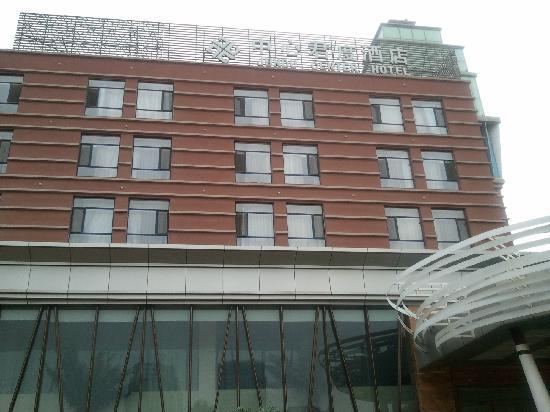 Zhongxin Jundu Hotel
