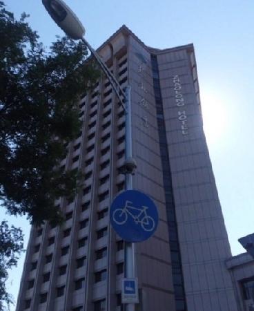 Zhaolong Hotel : 大楼