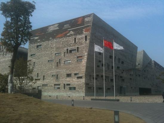 Ningbo Museum : 宁波博物馆