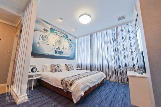 Barcode Art Hotel: 房间