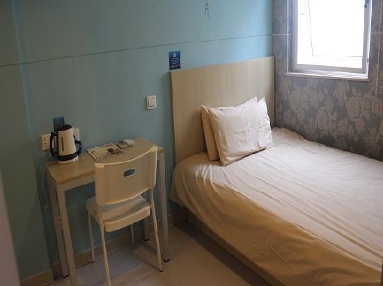 Bestay Hotel Express(Nanchang Chuanshan Road): 单人房