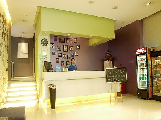 Bestay Hotel Express(Nanchang Chuanshan Road): 前台