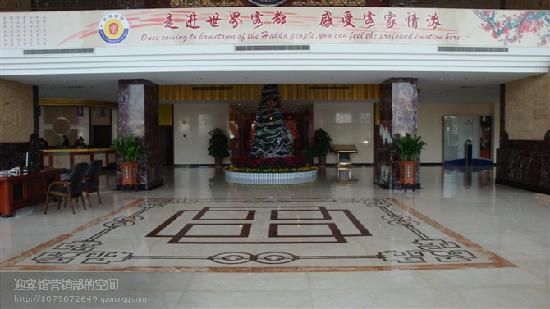 Meizhou Guest House: 照片描述