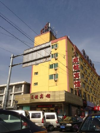 Chengming Hotel : 成铭宾馆