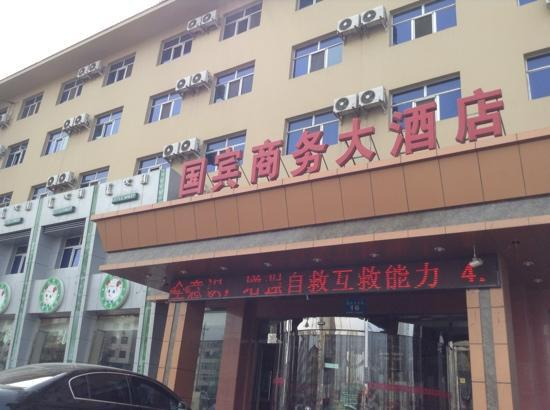 Guobin Business Hotel
