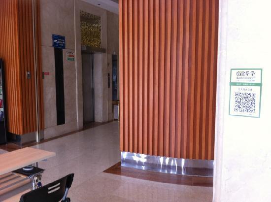 Jiada Business Apartment : 二维码