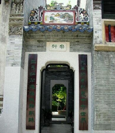 Yunyin House: 门面