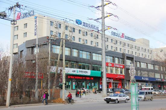 Bestway Hotel Express Shenyang Shenbei University