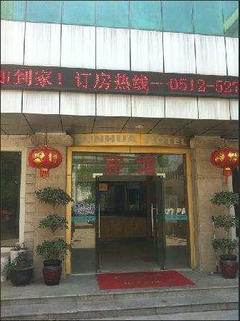 Runhua Hotel: 外观