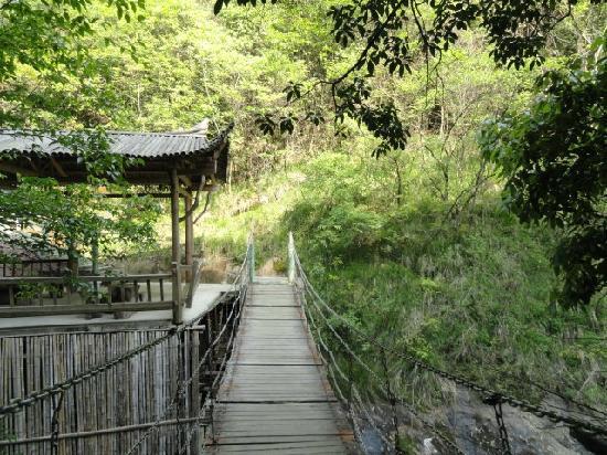 Yaoli Old Village: huiraogudao