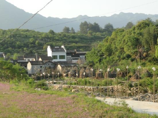 Yaoli Old Village: meilixiangcun