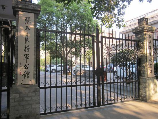 Zhangxueliang Residence
