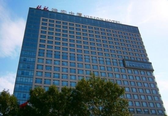 Vision Hotel: 大楼