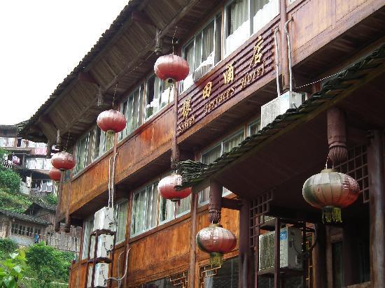 Longji Silver Terraces Hotel: 酒店外观