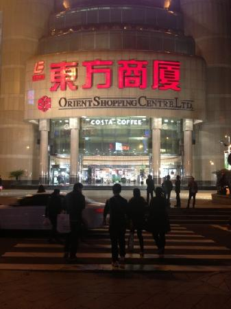 Orient Shopping Center (xuhui)