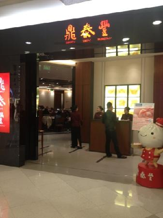 Ding Tai Fung (Yuyuan Garden) : 鼎泰丰