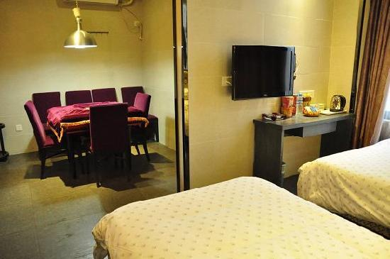 Qingmu Hotel Ma'anshan Zhongyang Building
