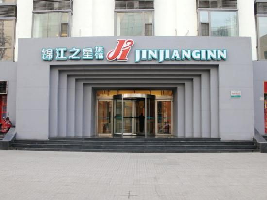 Jinjiang Inn Taiyuan Wuyi Square