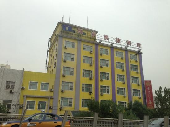 Home Inn (Beijing Xibianmen)