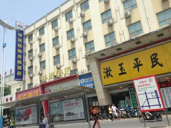 Grace Inn Jinan Jingshi Road Qilu Children's Hospital: 银座佳驿