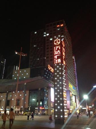 Wanda Plaza (by road)