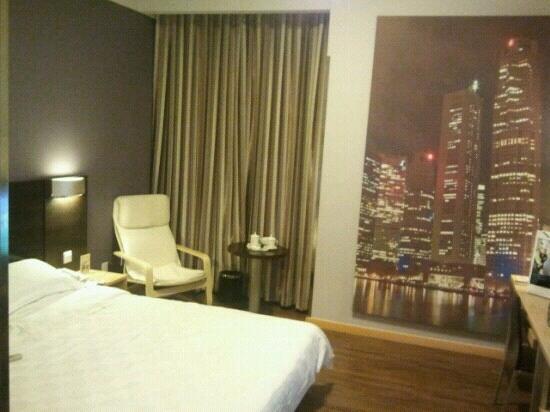Zibo Housing Urban Hotel: 尊贵大床房