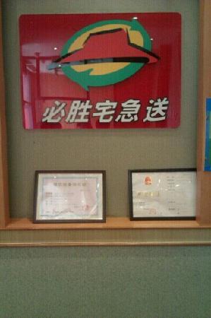 BiSheng ZhaiJiSong (TangGu)